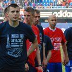 Piast GKS Belchatow (16)